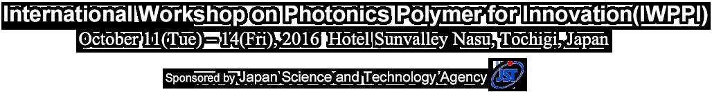 International Photonics Innovation Conference (IPIC2016)